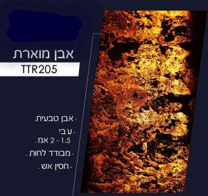 מוארת ttr105